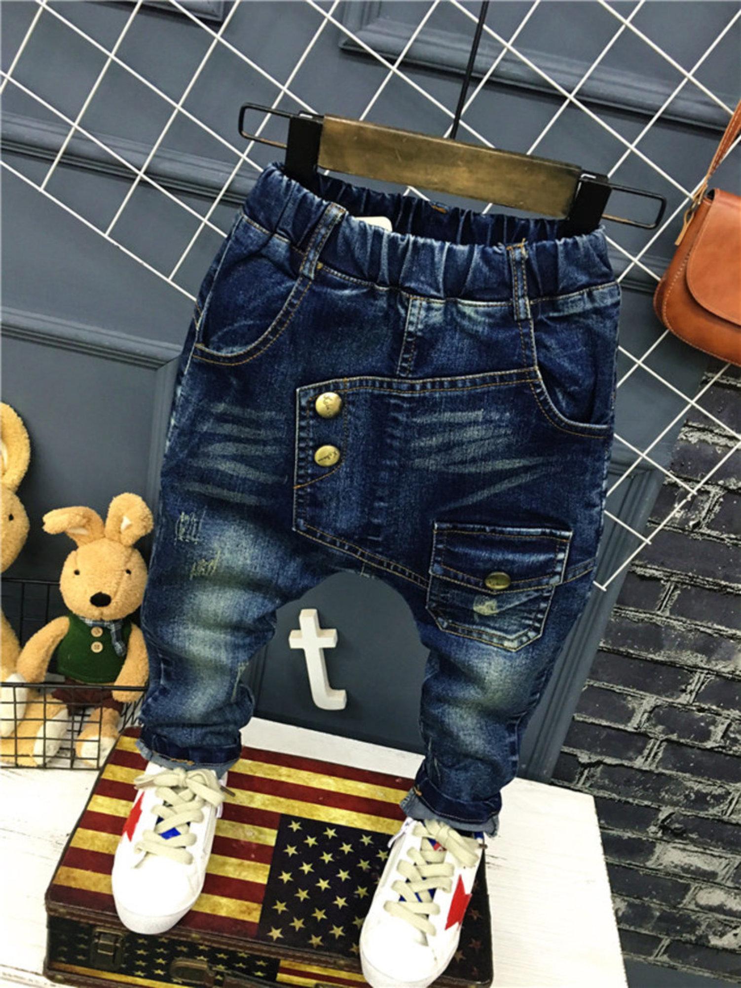 Kinder Jeanshose | Dark Denim Blue